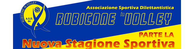 Stagione-2015-2016