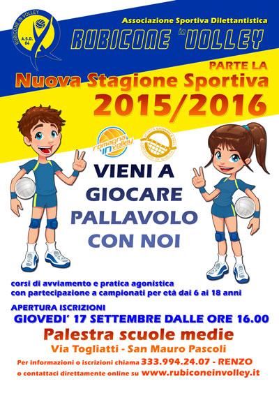 Volantino Iscrizioni San Mauro Pascoli - Stagione 2015-2016