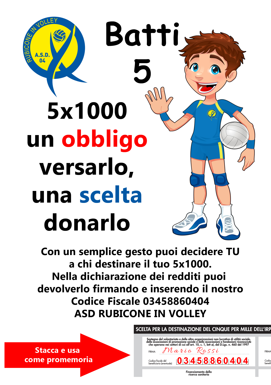 5 x 1000 - donazione cinque per mille Rubicone In Volley