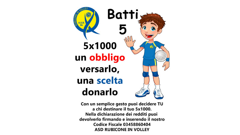 5 x 1000 Rubicone In Volley