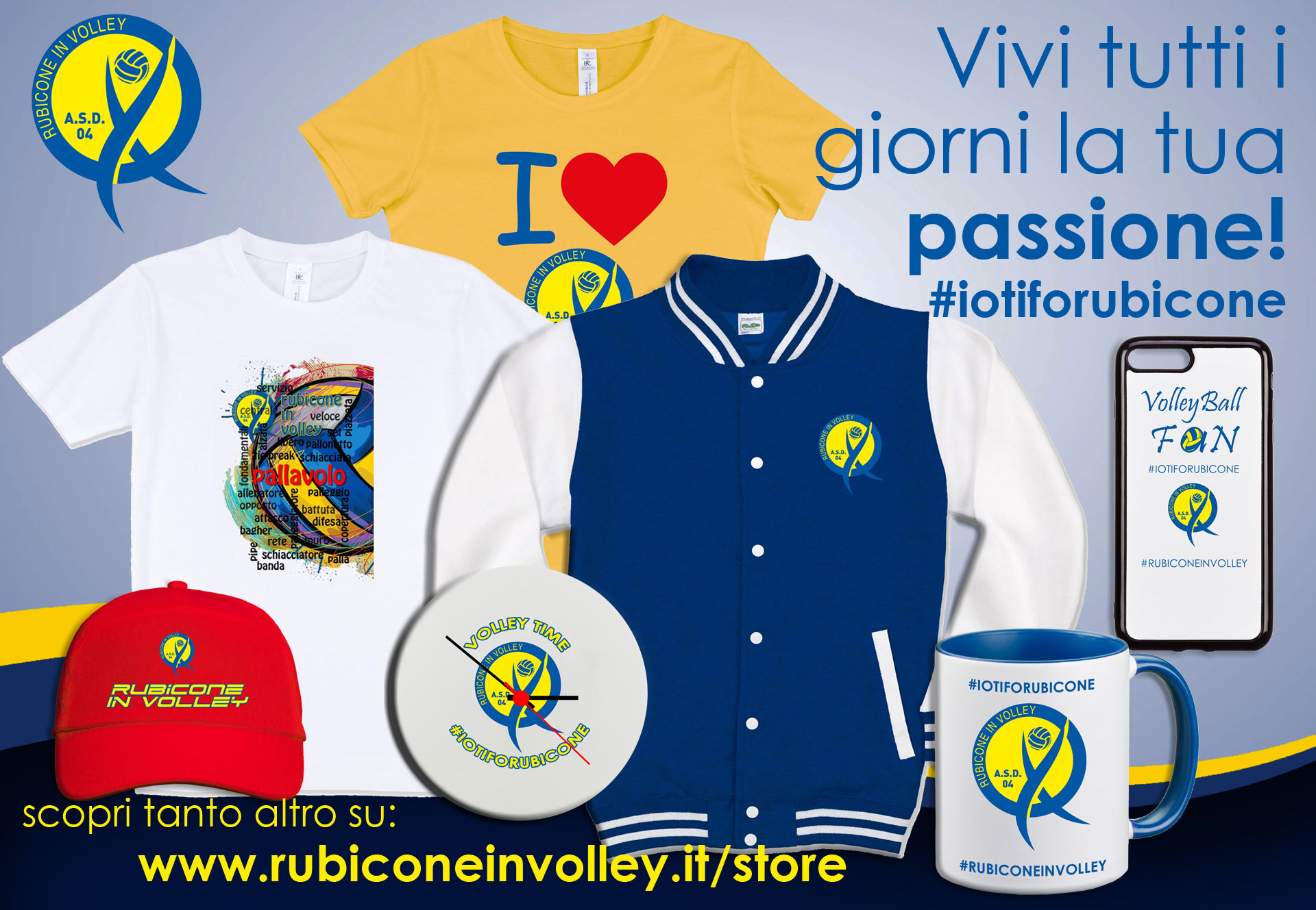 Rubicone In Volley merchandising store