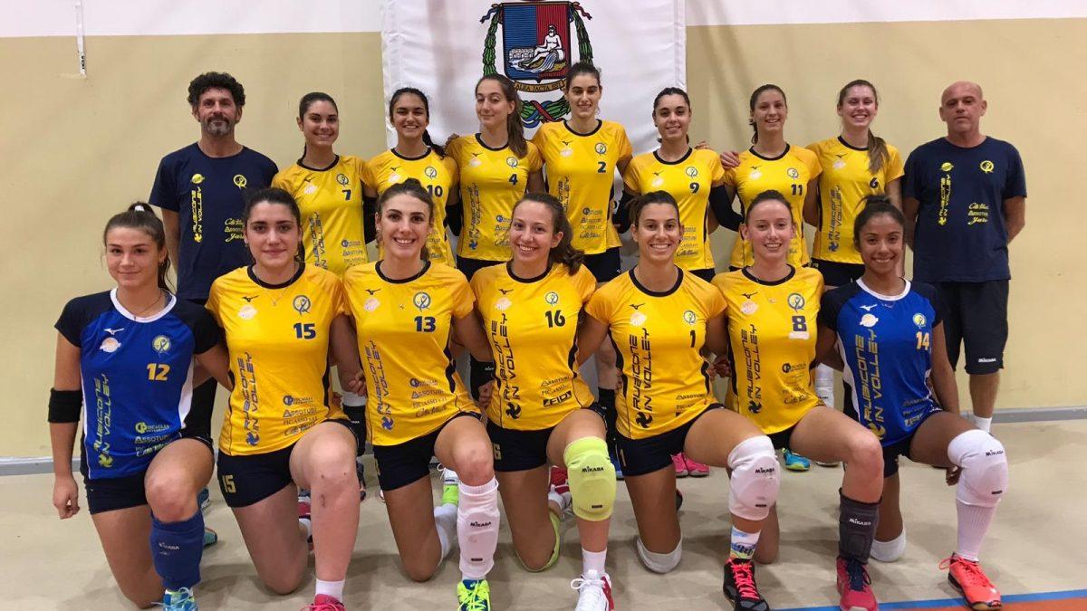 Serie C Femminile 2019-2020